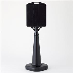 ガイドボードサイン GBS-100BK ■カラー:ブラック