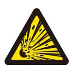 PL警告表示ラベル(簡易タイプ) PL-3(大) 【10枚1組】