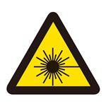 PL警告表示ラベル(簡易タイプ) PL-8(大) 【10枚1組】