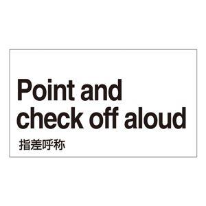 外国語ステッカー Point and check off aloud GK-29 E(英語) 【5枚1組】