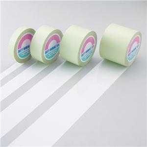 ガードテープ GT-251W ■カラー:白 2...の関連商品2