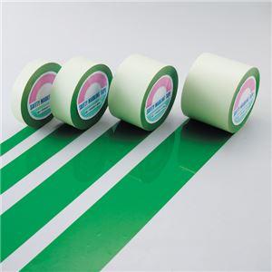 ガードテープ GT-251G ■カラー:緑 2...の関連商品1