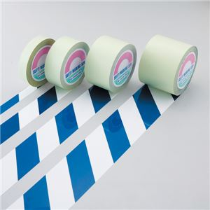 ガードテープ GT-502WBL ■カラー:白...の関連商品7