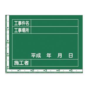 工事用黒板〈撮影用罫引型式〉 工事件名 工事場所 施工者 W-9