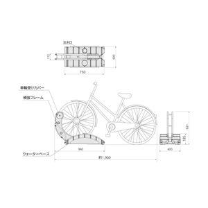サイクルステージ ALP-L-G ■カラー:緑 【単品】