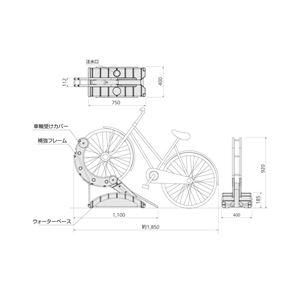 サイクルステージ ALP-H-G ■カラー:緑 【単品】