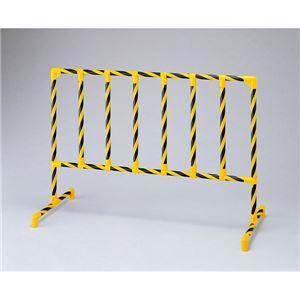 パイプスタンド S-8500 ■カラー:黄・黒...の関連商品4