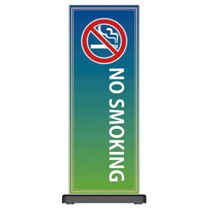 ミセルフラパネル NO SMOKING OT211-335