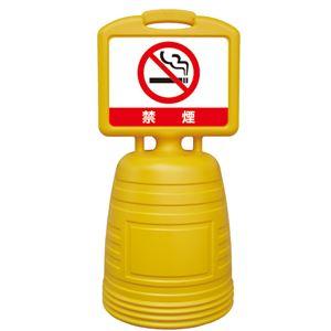 サインキーパー 禁煙 NSC-9S - 拡大画像
