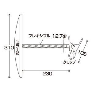 簡易タイプミラー KP-30【単品】