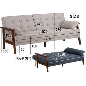 リクライニングソファー/ソファーベッド 【3人掛け】 ファブリック地 木製フレーム 肘付き グレー(灰)