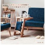サイドテーブル/ミニテーブル 【幅44cm】 木製/タモ突板 木目調 北欧風 ナチュラル