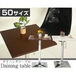 コーヒーテーブル(カフェテーブル) 正方形 幅50cm 木製/スチール ブラウン