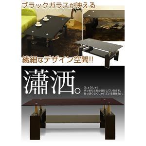 強化ガラステーブル/ローテーブル 【幅105cm】 高さ45cm 棚収納付き ブラック(黒) - 拡大画像