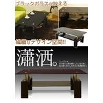 強化ガラステーブル/ローテーブル 【幅105cm】 高さ45cm 棚収納付き ブラック(黒) の画像