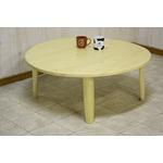 折りたたみテーブル 【丸型】 幅90cm 木製 木目調 ナチュラル 【完成品】