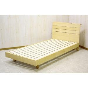 すのこベッドフレーム 【シングルサイズ】 フレームのみ 木製 二口コンセント/宮付き 木目調 ナチュラル