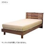すのこベッドフレーム 【セミダブルサイズ】 フレームのみ 木製 二口コンセント/宮付き 木目調 ブラウン