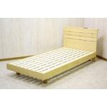 すのこベッドフレーム 【ダブルサイズ】 フレームのみ 木製 二口コンセント/宮付き 木目調 ナチュラル