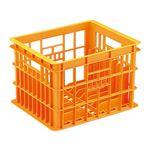 (業務用10個セット) 三甲(サンコー) クールキャリア(保冷用コンテナボックス) 3型 PP製 オレンジ