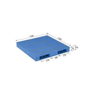 (まとめ) 三甲(サンコー) プラスチックパレット(プラパレ)LX-1111R2-5 ブルー【×2セット】