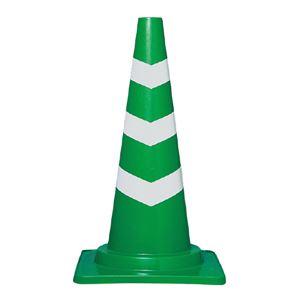 (まとめ) 三甲(サンコー) 三角コーン(パイロン/スコッチコーン) φ40 反射テープ付き グリーン(緑)×白テープ巻【×20セット】