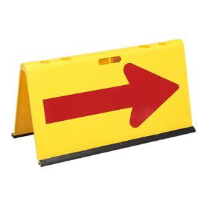 (業務用4個セット)三甲(サンコー) 山型方向板N 【黄赤】 ABS製 段積み可 イエロー(黄)