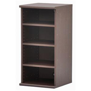 カラーボックス(収納棚/カスタマイズ家具) 4段 【幅40cm×高さ81.9cm】 エイ・アイ・エス 『エシカ』 9040 ブラウン