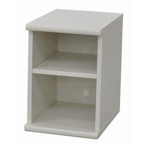 スリムカラーボックス(収納棚/カスタマイズ家具) 2段 【幅30cm×高さ43.5cm】 エイ・アイ・エス 『エシカ』 5030 ホワイト の画像