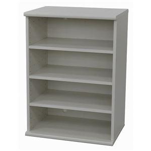 カラーボックス(収納棚/カスタマイズ家具) 4段 【幅58.9cm×高さ81.9cm】 エイ・アイ・エス 『エシカ』 9060 ホワイト の画像