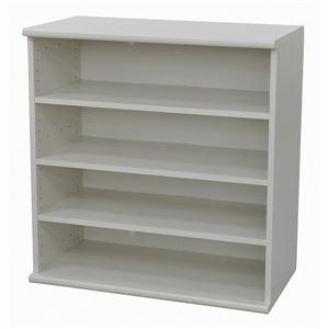 カラーボックス(収納棚/カスタマイズ家具) 4段 【幅78.9cm×高さ81.9cm】 エイ・アイ・エス 『エシカ』 9080 ホワイト の画像