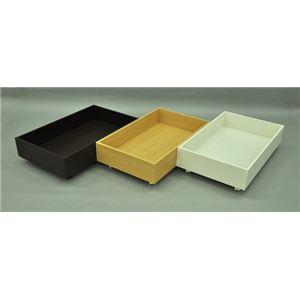 ベッド下収納ボックス/収納ケース 【ナチュラル】 幅80cm×奥行50cm×高さ20cm キャスター付き