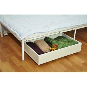 ベッド下収納ボックス/収納ケース 【ホワイト】 幅80cm×奥行50cm×高さ20cm キャスター付き