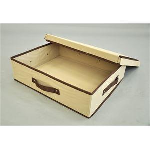 フタ付きインナーボックス/ベッド下収納箱 【ブラウン×アイボリー】 幅46cm×奥行38cm×高さ13cm 四面取っ手付き