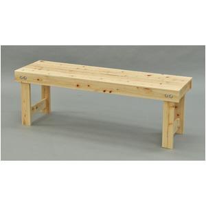 ひのき縁台/ベンチ椅子【幅120cm】木製日本製ナチュラル〔玄関軒先縁側ガーデン〕