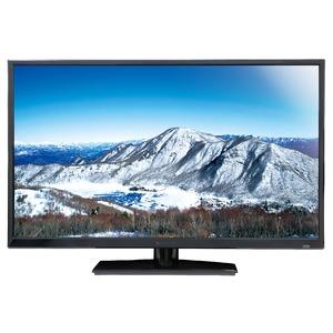 32V型LEDバックライト搭載 地上デジタルハイビジョン液晶テレビ AT-32C01SR