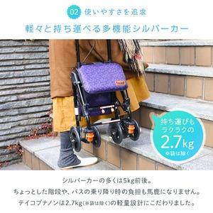 超軽量シルバーカー/手押し車 【コンパクトタイ...の紹介画像2