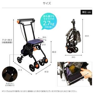 超軽量シルバーカー/手押し車 【コンパクトタイ...の紹介画像6