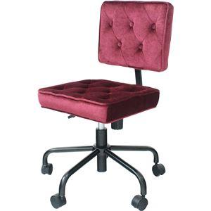オフィスチェア(パソコンチェア/パーソナルチェア) Jewel 昇降式 高さ調節可 キャスター付き ワインレッド - 拡大画像
