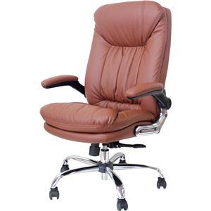 オフィスチェア(パソコンチェア/パーソナルチェア) ビートル 昇降式 角度高さ調節可 キャスター/肘付き キャメル