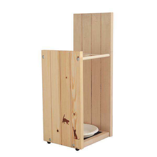 傘立て コニー 【幅21cm】 木製/天然木 スチール 木目調 NA ナチュラル