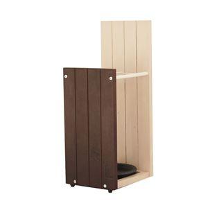 傘立て コニー 【幅21cm】 木製/天然木 スチール 木目調 DBR ダークブラウン