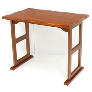 高座椅子用テーブル(机) 木製 幅80cm×奥行50cm×高さ63.5cm ライトブラウン