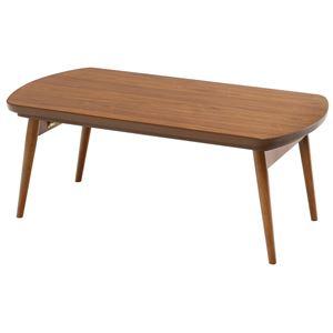 折れ脚こたつテーブル ビーグル 本体 【長方形】 幅90cm×奥行50cm 木製 木目調 【完成品】 - 拡大画像