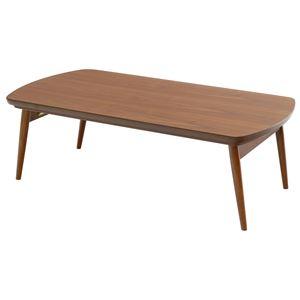 折れ脚こたつテーブル ビーグル 本体 【長方形】 幅110cm×奥行60cm 木製 木目調 【完成品】 - 拡大画像