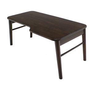 折りたたみテーブル(パソコンデスク/ローテーブル) mite 木製 幅80cm ダークブラウン 【完成品】