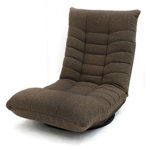 リラックスチェア(360度回転座椅子/フロアチェア) ポットベリー ブラウン 【完成品】 - 拡大画像