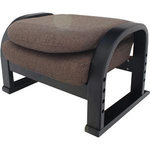 TV座椅子H(折りたたみリクライニングチェア) 肘付き 高さ3段階調整可 ブラウン