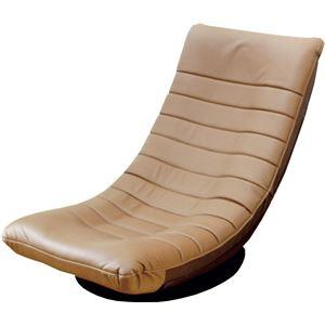 リラックスチェア(座椅子/フロアチェア) ワルツ 合成皮革(合皮) ブラウン 【完成品】 - 拡大画像