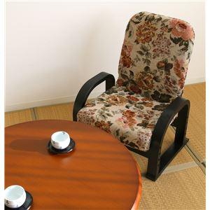 リクライニングTV座椅子 フラワー 高さ調整/ギア式リクライニング 【組立品】